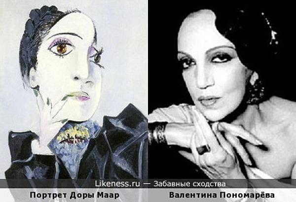 Дора Маар на этом портрете Пикассо напомнила Валентину Пономарёву