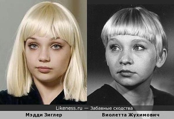 Мэдди Зиглер и Виолетта Жухимович