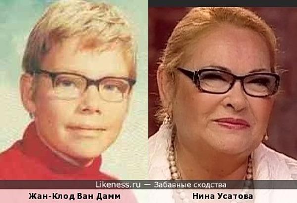 Жан-Клод Ван Дамм и Нина Усатова
