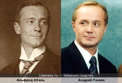Альфред Абель и Андрей Панин