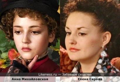 Актриса и космонавт
