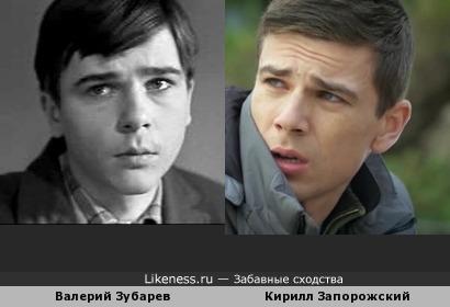 Валерий Зубарев и Кирилл Запорожский