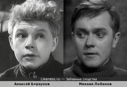 Алексей Борзунов и Михаил Лобанов