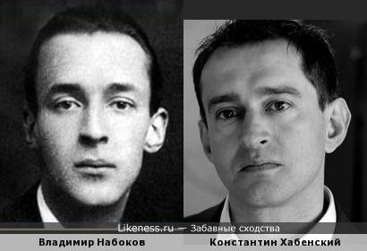 Владимир Набоков и Константин Хабенский