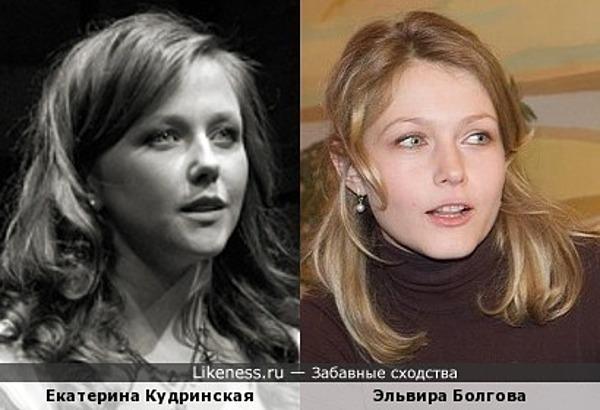 Екатерина Кудринская и Эльвира Болгова