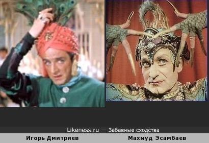 Игорь Дмитриев и Махмуд Эсамбаев