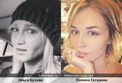 Ольга Бузова и Полина Гагарина
