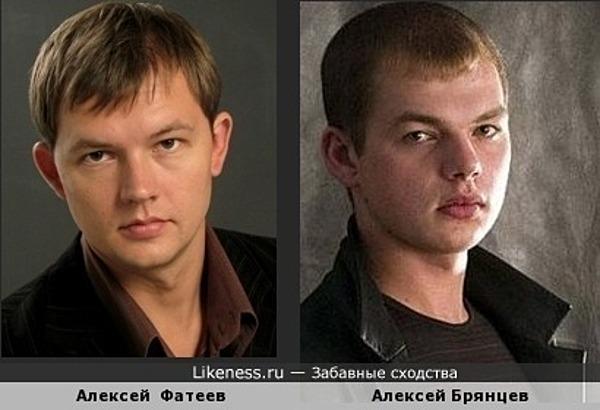 Алексей Фатеев и Алексей Брянцев