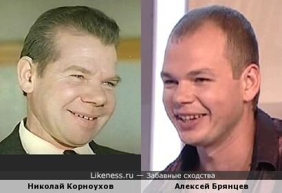 Николай Корноухов и Алексей Брянцев