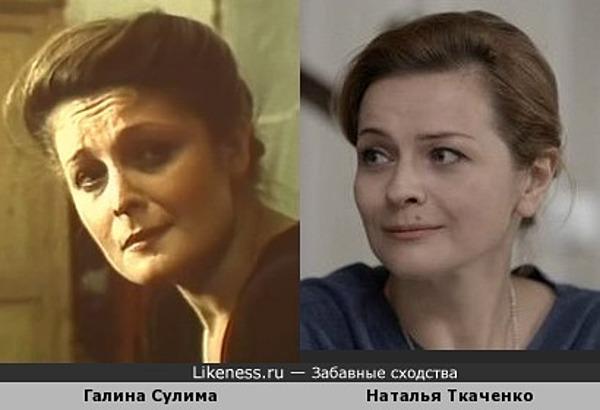 Галина Сулима и Наталья Ткаченко
