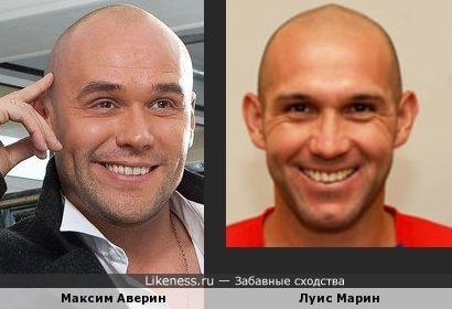 Максим Аверин и Луис Марин