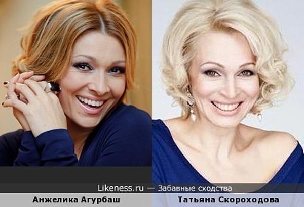 Анжелика Агурбаш и Татьяна Скороходова