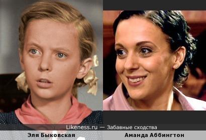 """Эля Быковская(""""Подкидыш"""") и Аманда Аббингтон"""