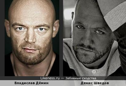 Владислав Дёмин и Денис Шведов