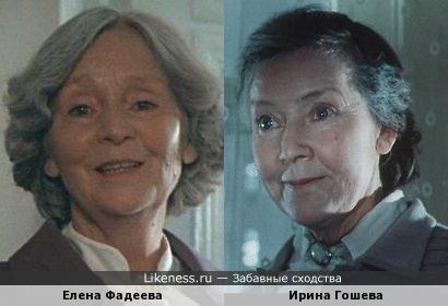 Елена Фадеева и Ирина Гошева