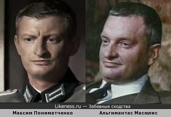 Максим Пониматченко и Альгимантас Масюлис