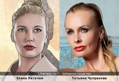 Елена Летучая и Татьяна Чупракова