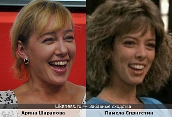 Арина Шарапова и Памела Спрингстин