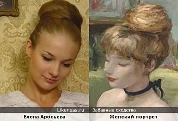 Девушка на картине Марселя Дифа напомнила Елену Аросьеву