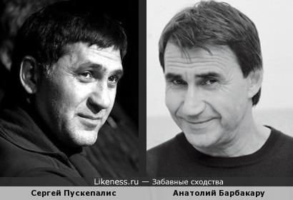 Сергей Пускепалис и Анатолий Барбакару