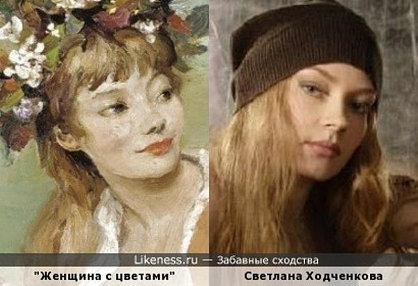 """""""Женщина с цветами"""