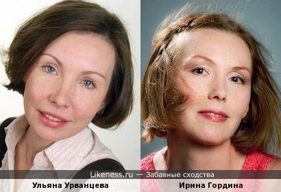 Актрисы Ульяна Урванцева и Ирина Гордина