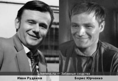 Актёры Иван Рудаков и Борис Юрченко
