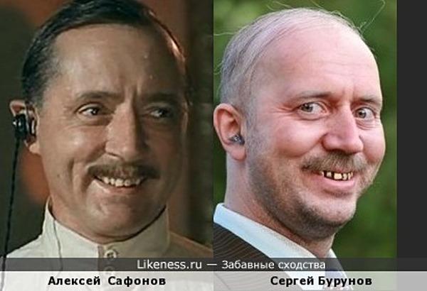 Алексей Сафонов и Сергей Бурунов