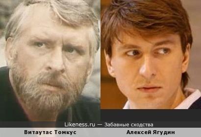 Витаутас Томкус и Алексей Ягудин