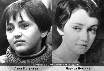 Лена Могучева и Лариса Лужина