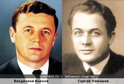Владислав Волков и Сергей Лемешев