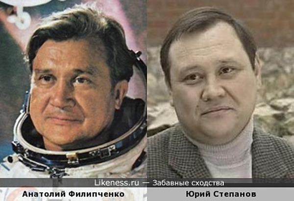 Анатолий Филипченко и Юрий Степанов