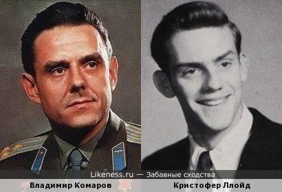 Владимир Комаров и Кристофер Ллойд