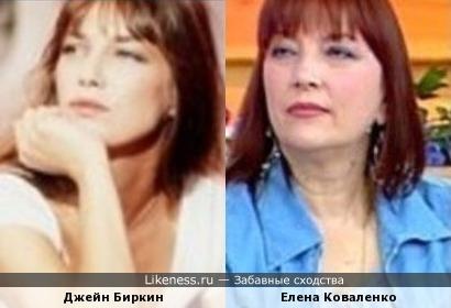Джейн Биркин и диктор советского ТВ Елена Коваленко
