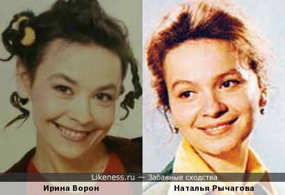 Ирина Ворон и Наталья Рычагова