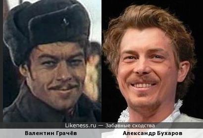 Валентин Грачёв и Александр Бухаров