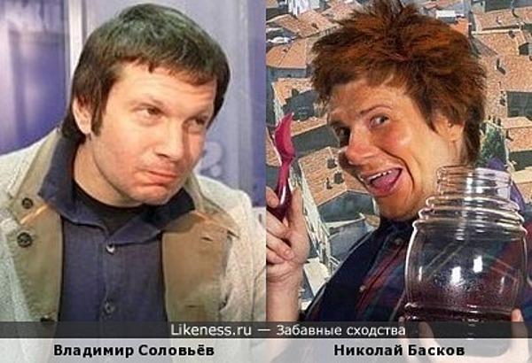 Владимир Соловьёв и Николай Басков