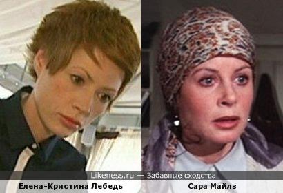Елена-Кристина Лебедь напоминает Сару Майлз