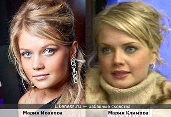 Мария Ивакова и Мария Климова
