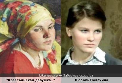 """""""Крестьянская девушка в зелёном платке"""