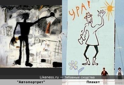 """""""Автопортрет"""