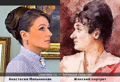 Анастасия Мельникова на портрете Мэри Кассат