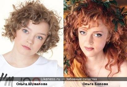 Ольга Шувалова и Ольга Белова