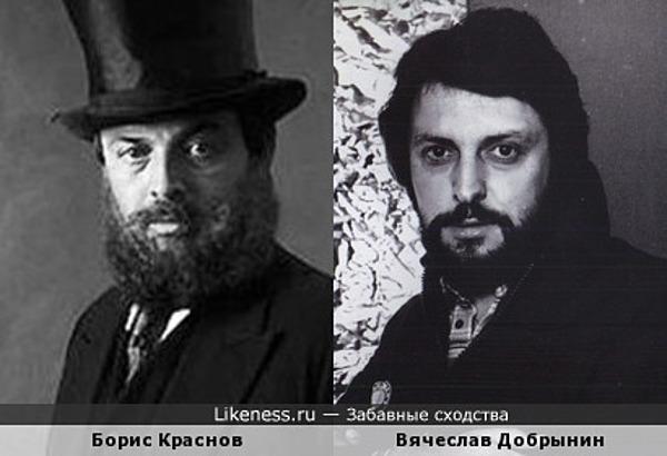 Борис Краснов в образе похож на Вячеслава Добрынина
