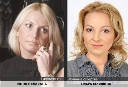 Актрисы Инна Белоконь и Ольга Мокшина