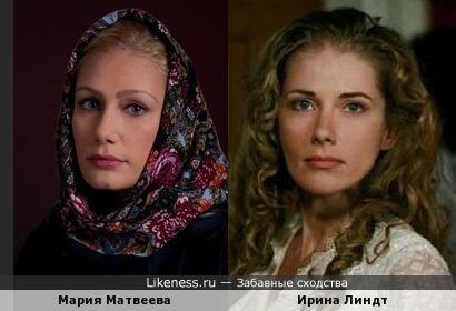 Актрисы Театра на Таганке Мария Матвеева и Ирина Линдт