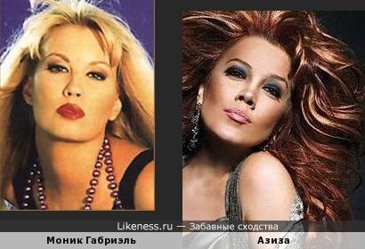 Актриса Моник Габриэль похожа на Азизу