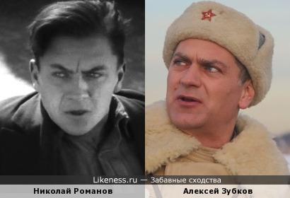 Актёры Николай Романов (1933 г.) и Алексей Зубков (2015 г.)