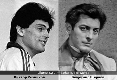 Композитор Виктор Резников и актёр Владимир Ширяев