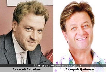Алексей Барабаш и Валерий Дайнеко